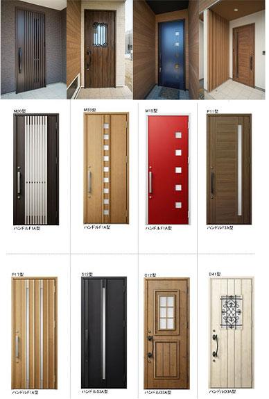 豊富な玄関ドア