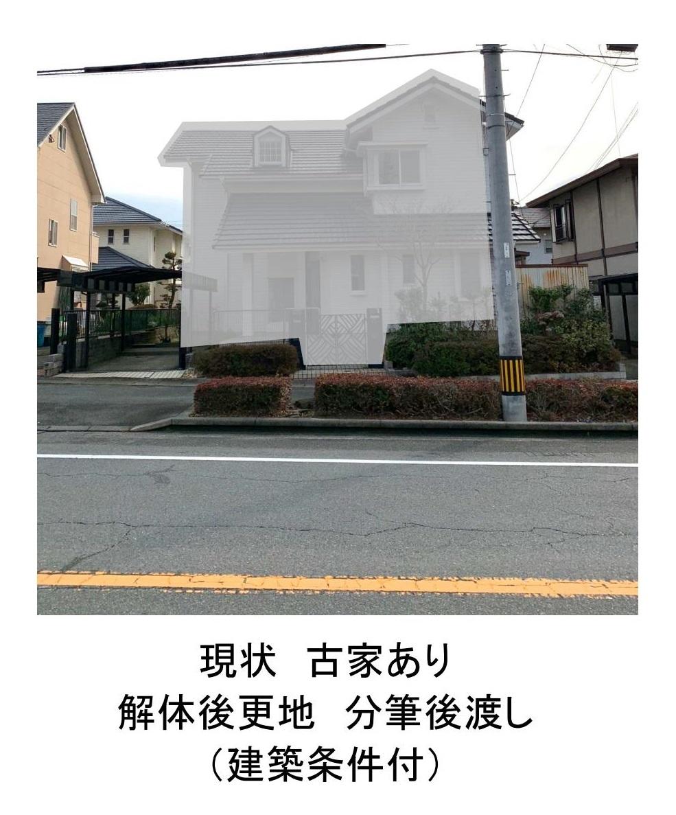 【美しが丘北】筑紫野市美しが丘北2丁目 1,480万円