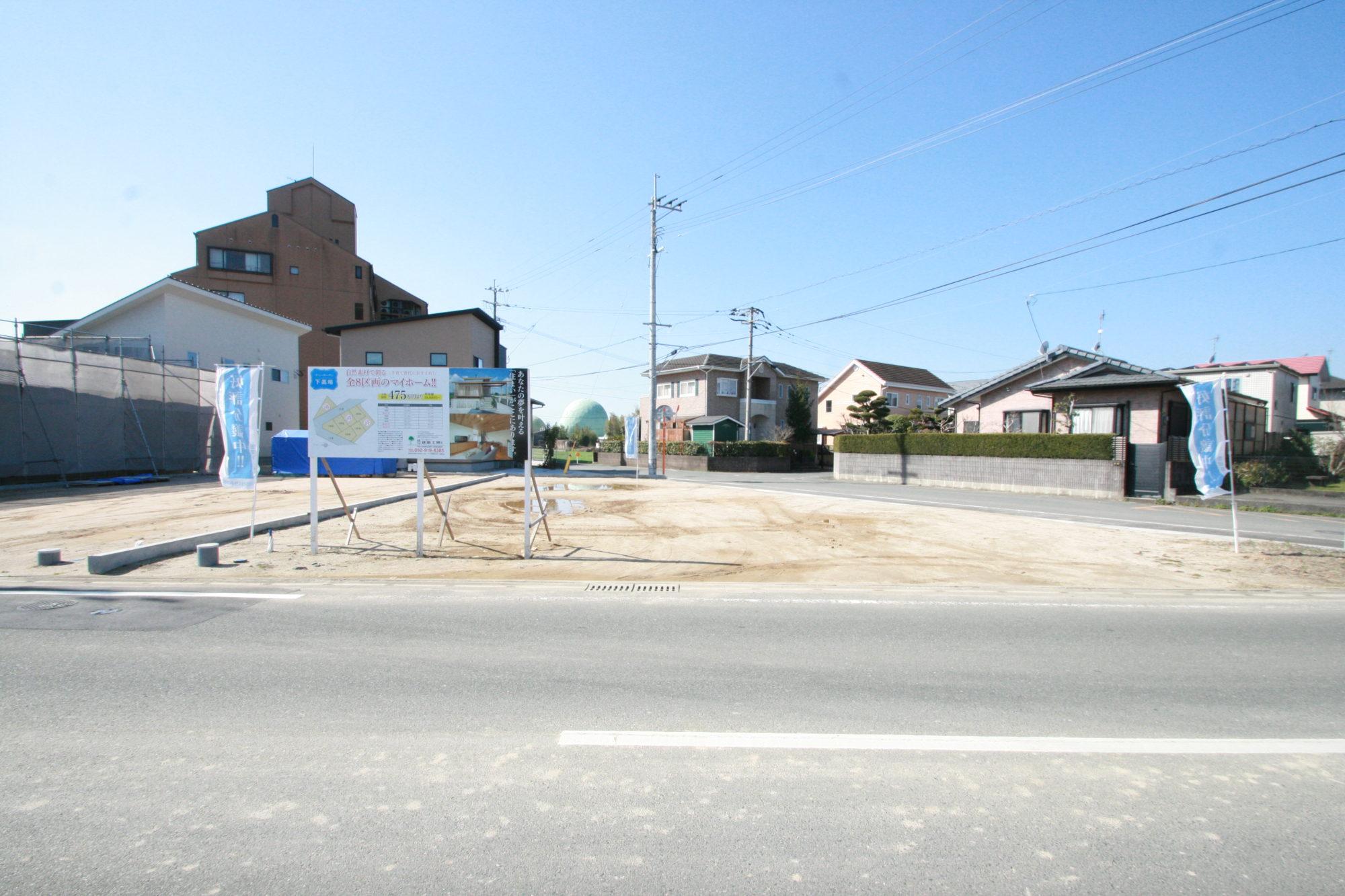 【下高場】朝倉郡筑前町下高場 2区画