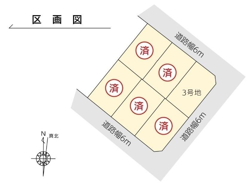 【東小田】サニーガーデン東小田Ⅱ 全6区画